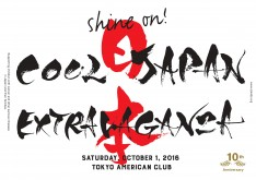 Thank you for supporting our 10th Anniversary Cool Japan Extravaganza