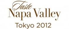 Taste Napa Valley, Tokyo 2012