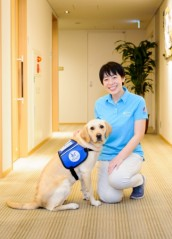 Introducing the First Facility Dog Program at Tokyo at Tokyo Metropolitan Children's Medical Center
