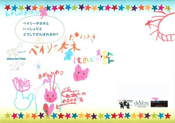 ImaEFN4F10_Drawing_KCMC_Girl_5(2)