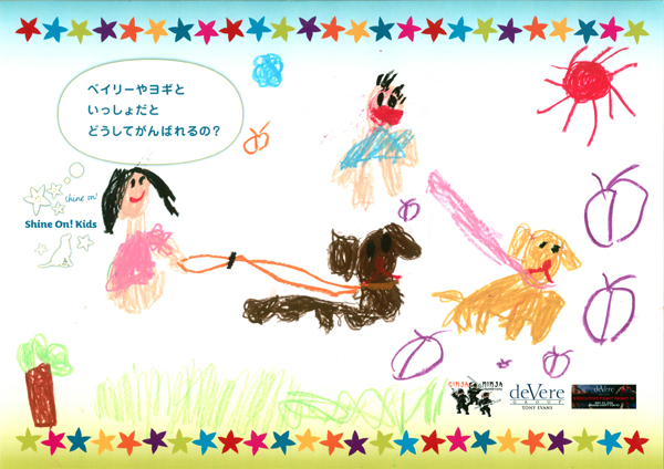 EFN4F11_Drawing_MCMC_Girl_5