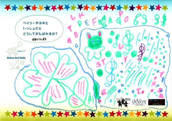 EFN4F12_Drawing_SCH_Girl_5