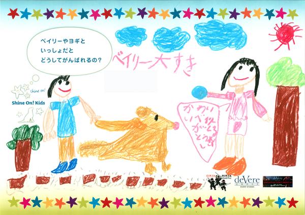 EFN4F14_Drawing_KCMC_Girl_7