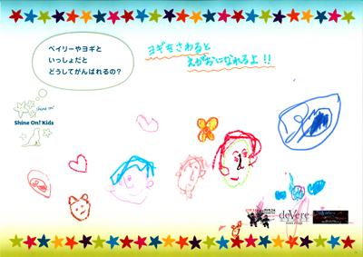 EFN4F6_Drawing_SCH_Boy_4