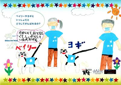 EFN4F7_Drawing_SCH_Girl_10