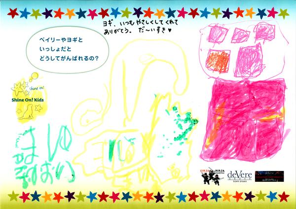 EFN4F9_Drawing_SCH_Girl_3