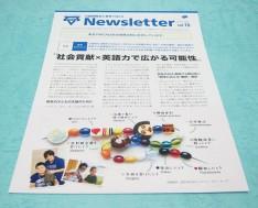 東京YWCA広報紙で活動紹介していただきました