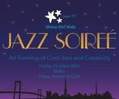 Shine On! Kids 2017 Gala – Jazz Soiree