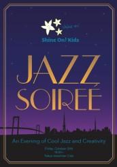 シャイン・オン!キッズ 2017 GALA- Jazz Soiree(ジャズ・ソワレ)-ご支援いただき、ありがとうございます!!
