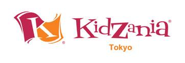 http://sokids.sakura.ne.jp/ja/_wp/wp-content/uploads/2012/08/Kidzania_logo.jpg